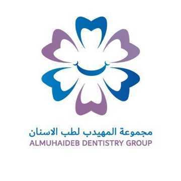 مركز المهيدب لطب الأسنان فرع النسيم احجز الآن فيزيتا