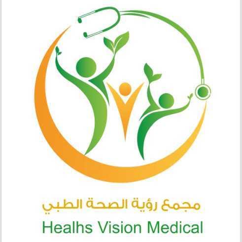 مركز مجمع رؤية الصحة الطبي احجز الآن فيزيتا