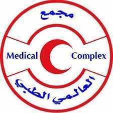 Best Orthopedists Near You In Al Worood Vezeeta Com