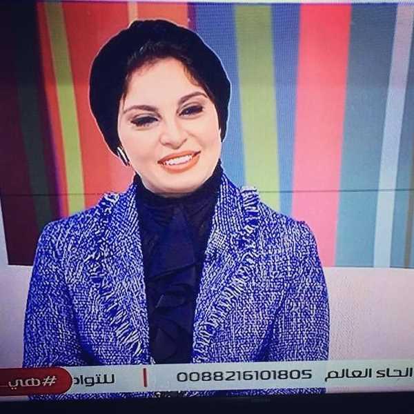Book now with Doctor Marwa Dahab Dermatologist - Vezeeta com