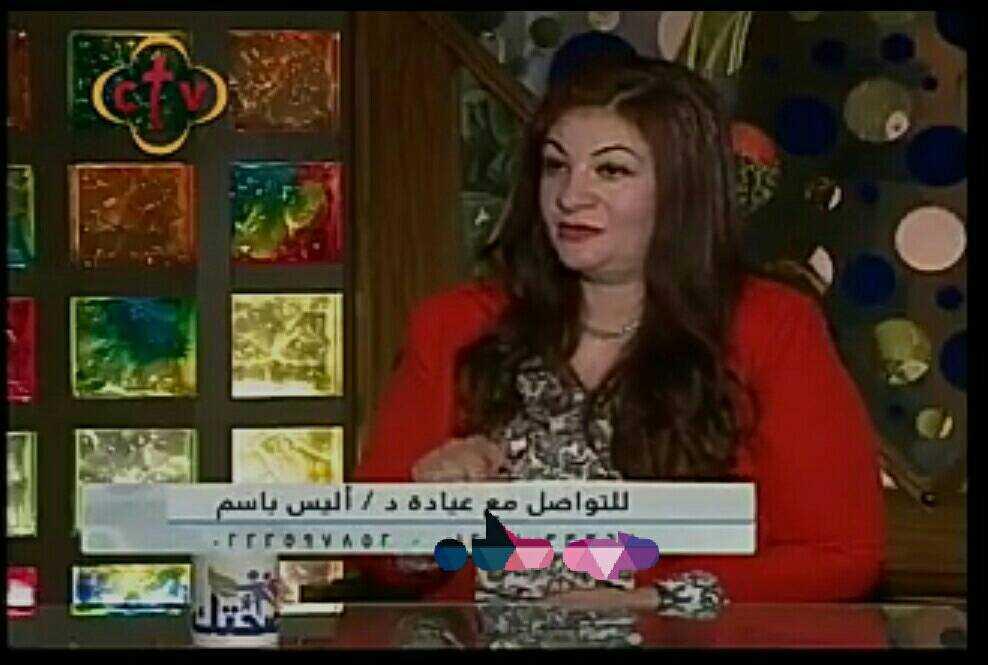 Doctor Alice Bassem Dermatologist | Vezeeta com
