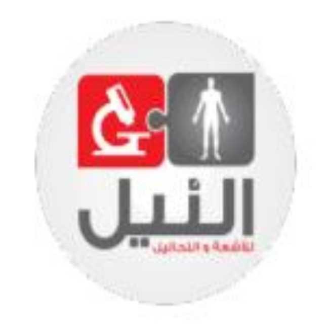 مركز النيل للأشعة فرع مصر الجديدة أستاذ مراكز أشعة فيزيتا