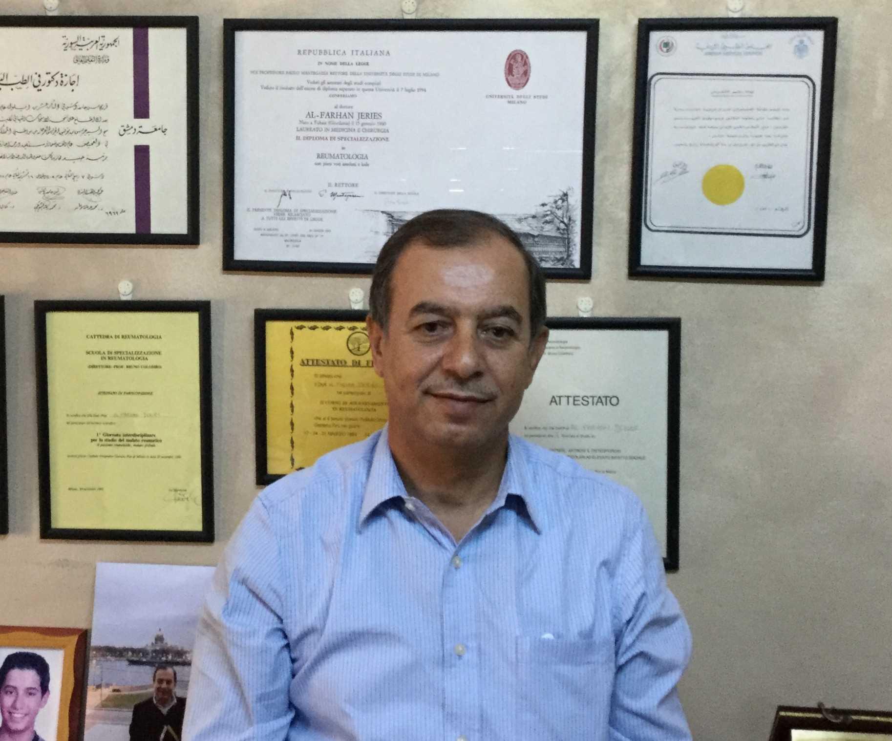 Doctor Geryes Daoud Rheumatologist | Vezeeta com