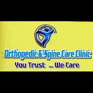 Center Ortho Spine Care Center Orthopedist   Vezeeta com